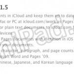 Updates van Pages, Numbers en Keynote ook beschikbaar