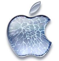 AppleLogoKapot