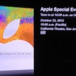 Apple Event, van vanavond, toch op live stream (Apple TV)